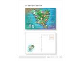 綠島明信片插畫設計提案