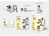 杰洲食品_LOGO/名片/板豆腐包裝