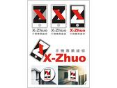 X-Zhou手機專業維修logo