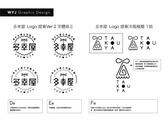 Takouya_logo_提案Ver.2