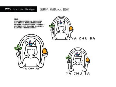 yachuba_logo_提案