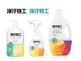 清潔劑品牌的logo 與包裝設計