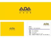 食品物流公司logo/名片設計/服裝設計