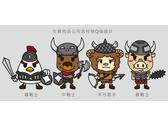 生鮮肉品Q版吉祥物設計圖