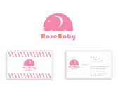 嬰幼兒用品品牌Logo/名片設計