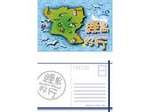 綠島好行明信片設計