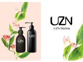 UZN 品牌英文logo提案