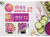 飲料店Logo與招牌設計