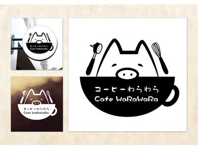コーヒーわらわら Cafe WaRaWa