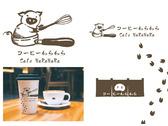 日式簡約風格咖啡店