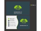 建設有限公司Logo與名片設計
