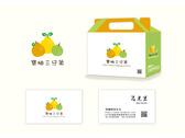 寶柚三兄弟-IVY