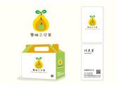 寶柚三兄弟-IVY2