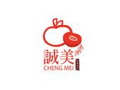 誠美食品logo