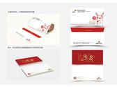 企業賀卡設計