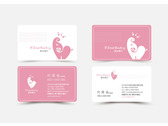 rosebaby_logo