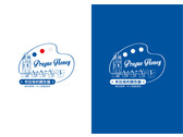 布拉格的調色盤-Logo設計