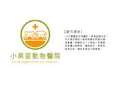 動物醫院logo