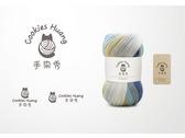 Cookies Huang Logo