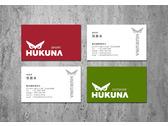 HUKUNA Logo