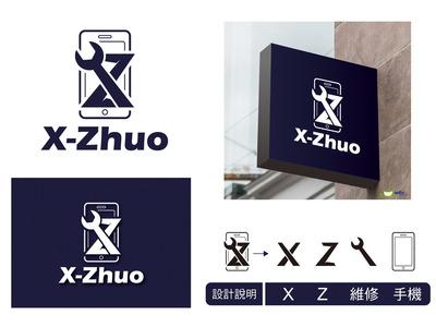 X-Zhuo手機維修LOGO