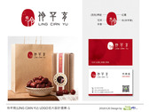 伶芊育logo設計-1