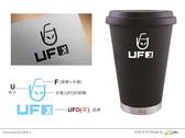 UF茶LOGO設計-1