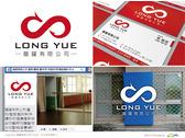 Long Yue -1