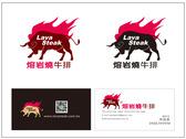 牛排 logo 設計