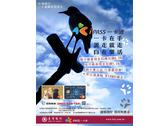 臺灣銀行一卡通聯名信用卡平面海報設計