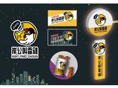 岸公叫香雞logo設計
