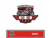 機車行_logo