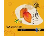 源之家&慕耕活展示攤位背板-01