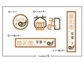 益和園茶業 / 招牌廣告設計
