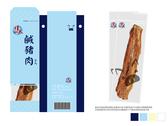 加工肉品禮盒設計
