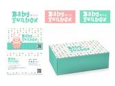 Babyfunbox