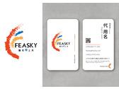 Feasky