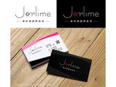 JORLIME logo及名片設計