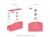 產品外盒設計提案