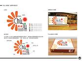 Chú Jú餐桌 品牌形象設計