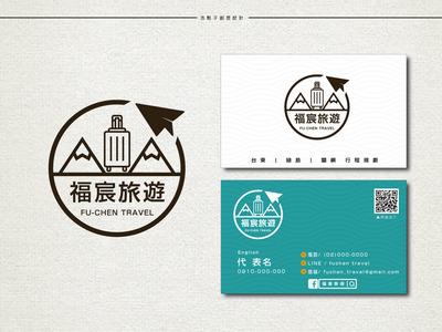 福宸旅遊_logo+名片設計