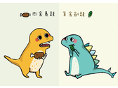 肉食暴龍和草食劍龍