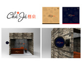 義式餐廳logo、招牌、PIZZA盒設計