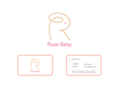 Rose Baby-logo