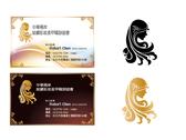 LOGO / 名片 /商標設計