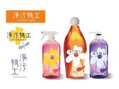 清潔品logo與包裝設計