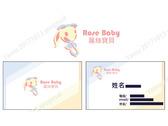 嬰幼兒LOGO/名片設計