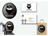 LOGO/招牌/名片設計