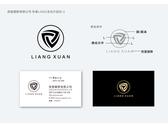 亮萱國際有限公司形象LOGO及名片設計2