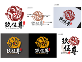 玖伍尊影業有限公司 LOGO設計-2